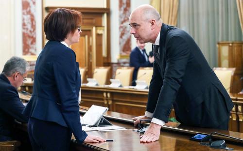 Эльвира Набиуллина иАнтон Силуанов(справа)