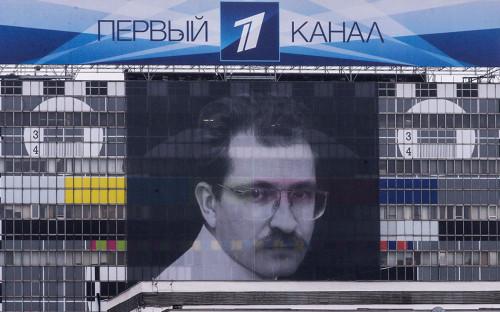 Портрет Владислава Листьева на «Останкино». 2015 год