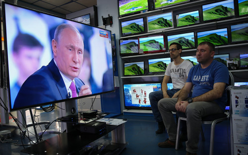 Трансляция программы «Прямая линия сВладимиром Путиным»