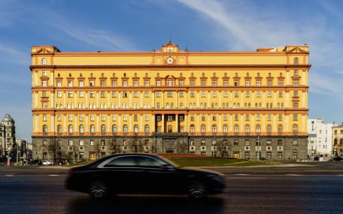 Главное здание ФСБ