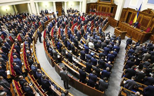 <p>Заседание Верховной рады Украины</p>  <p></p>