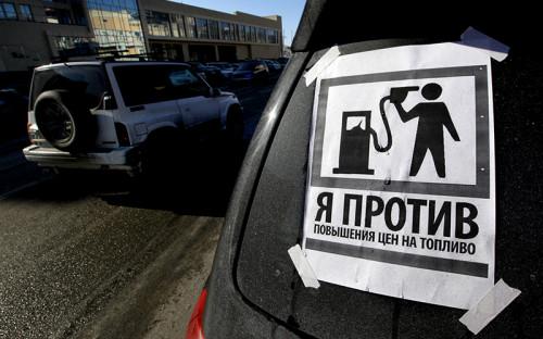 """<p><span style=""""font-size:16px;""""><strong>Бензин подорожает</strong></span></p>  <p></p>  <p>Повышение акцизов на бензин с 1 января 2015 года приведет к тому, что топливо в новом году <a href=""""http://top.rbc.ru/business/06/11/2014/545a6487cbb20f20de46b75c"""">подорожает</a> примерно на 3 рубля за литр. Такую оценку <a href=""""http://www.rg.ru/2014/11/07/podorojanie-site.html"""">озвучивал</a> в Госдуме, утвердившей повышение акцизов в ноябре, заместитель министра финансов Сергей Шаталов. Власти надеются, что рост цен на бензин и дизтопливо не превысит 10% за весь 2015 год, <a href=""""http://itar-tass.com/ekonomika/1588284"""">говорил</a> в ноябре вице-премьер Аркадий Дворкович.</p>"""