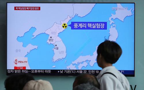 Ядерный полигонПхунгери на карте КНДР
