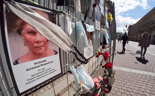Стена памяти с фотографиями медиков, умерших после заражения коронавирусом, в Санкт-Петербурге