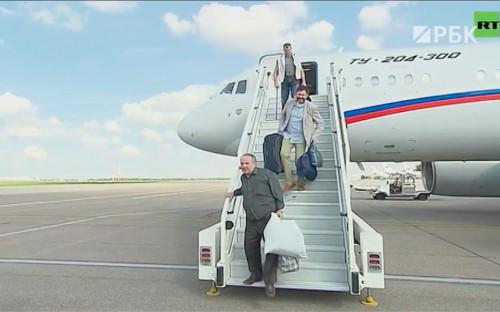 Фото:RT / РБК