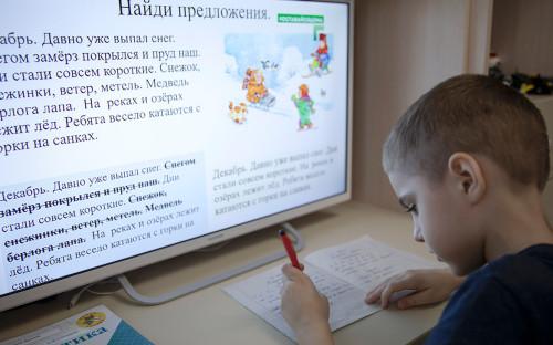 Фото: Елена Афонина / ТАСС