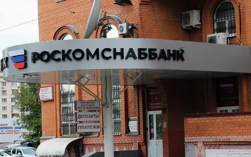 Фото:banki.ru