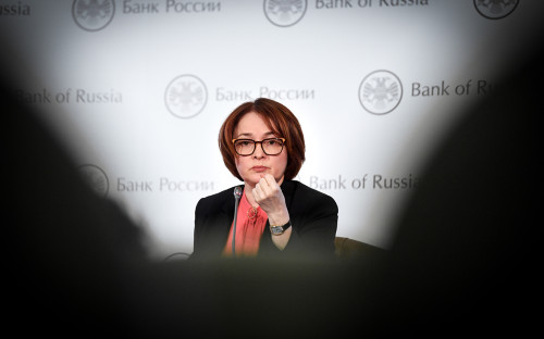 <p>Эльвира Набиуллина</p>