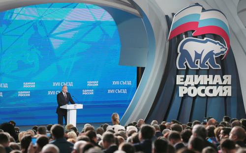 Владимир Путин на XVII съезде партии «Единая Россия».23 декабря 2017 года