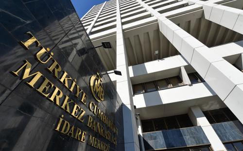 Штаб-квартира Центрального банка Турецкой Республики в Анкаре