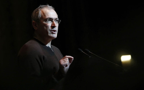 <p>Михаил Ходорковский</p>  <p></p>