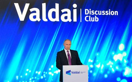 Владимир Путин на заседании клуба «Валдай». 2017 год