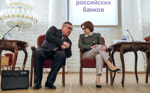 <p>Андрей Костин и Эльвира Набиуллина</p>