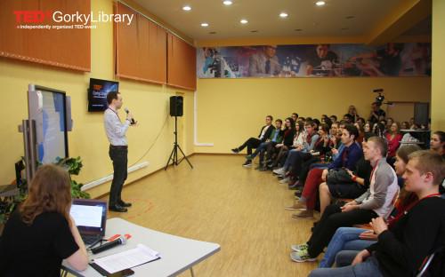 Фото: Центр науки | Пермь