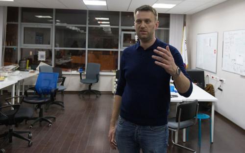 Алексей Навальный в офисе Фонда борьбы с коррупцией