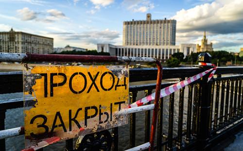 <p>Вид на Дом правительства Российской Федерации</p>  <p></p>
