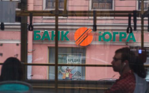 Фото:Роман Пименов / Интерпресс/ТАСС