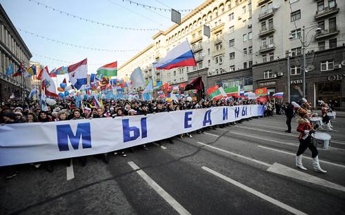 Фото:Роман Кузнецов для РБК