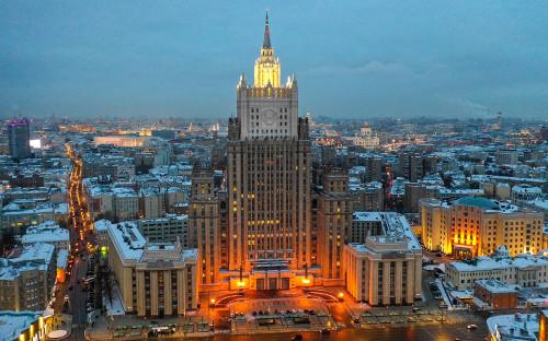 <p>Здание Министерства иностранных дел России</p>