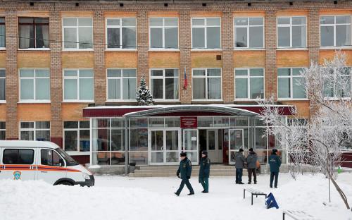 <p>Школа №&nbsp;127 в Перми</p>  <p></p>