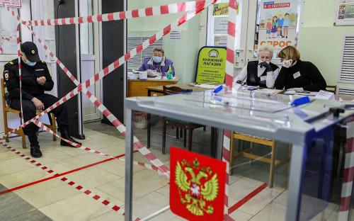Досрочные выборы губернатора Костромской области