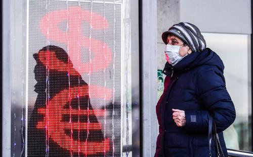 Фото:Максим Шипенков / EPA / ТАСС