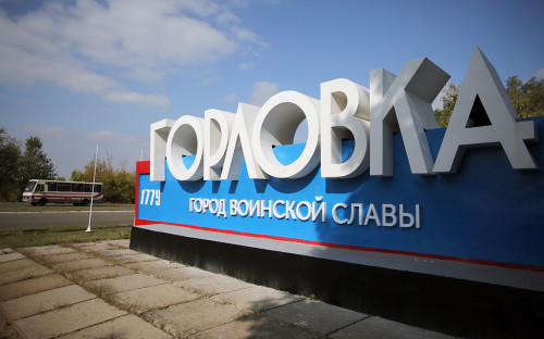Фото:Александр Кравченко / ТАСС
