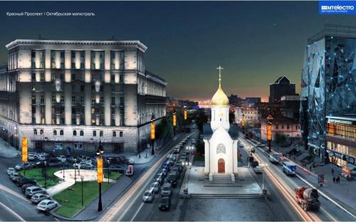 Фото: мэрия Новосибирска