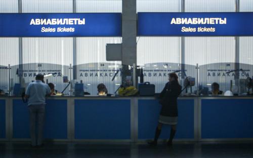 Фото:Игорь Харитонов для РБК