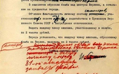 """<p>За бомбардировку Берлина 8 августа 1941 года каждому из членов экипажей наносивших удар самолетов Балтийского флота выплатили 2 тыс. руб.&nbsp;Для сравнения, средняя зарплата рабочего в 1940 году <a href=""""http://militera.lib.ru/h/voznesensky_n/10.html"""">составляла</a>&nbsp;375 руб. в месяц</p>"""