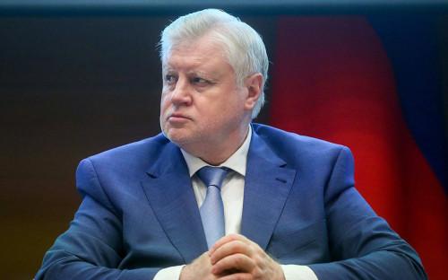 Сергей Миронов