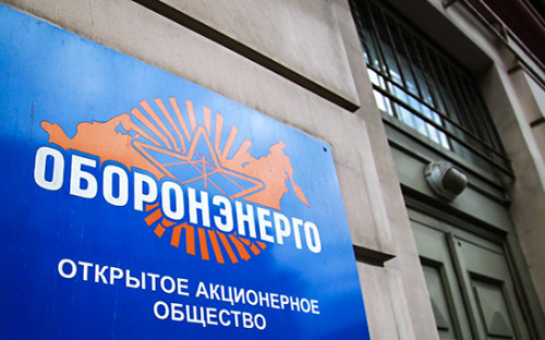 <p>Вывеска у входа в&nbsp;здание ОАО&nbsp;&laquo;Оборонэнерго&raquo;, Санкт-Петербург</p>  <p></p>