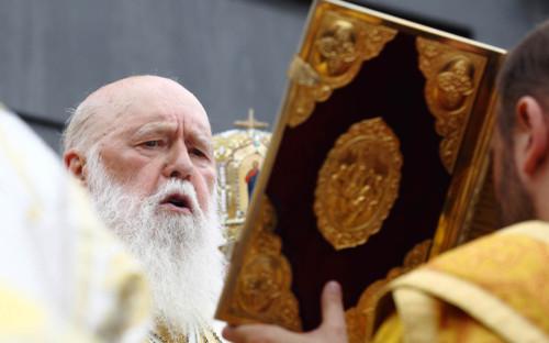 <p>Патриарх Филарет</p>  <p></p>