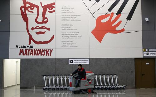 <p>В оформлении терминала B были использованы работы русских художников-авангардистов начала XX века &mdash; Любови Поповой, Варвары Степановой, Эля Лисицкого и Александра Родченко.</p>