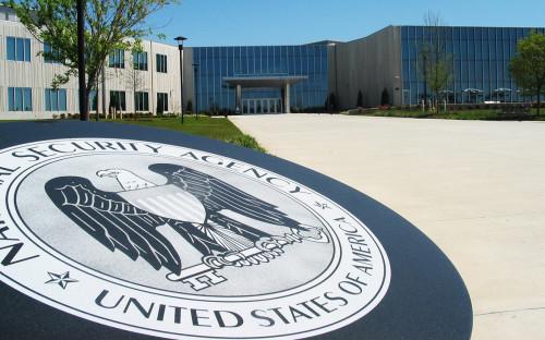 Здание агентства национальной безопасности (АНБ) США