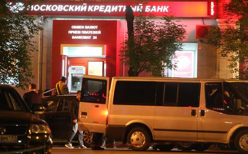 Отделение «Московского кредитного банка» наулице Первомайская, дом 5, гдепроизошел захват заложников