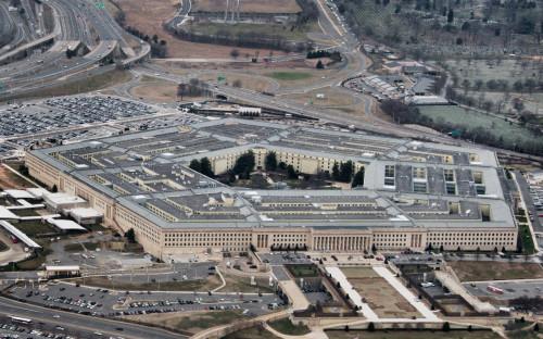 <p>Пентагон</p>
