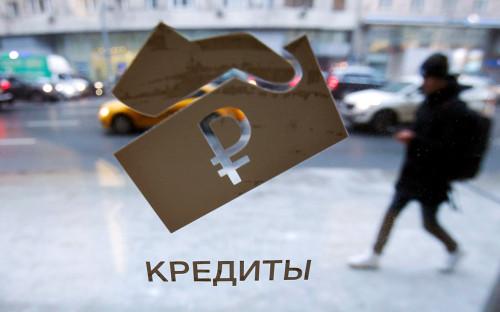 Орешкин допустил рецессию из-за роста потребкредитов