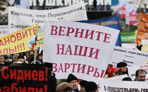 Фото:Андрей Стенин / РИА Новости
