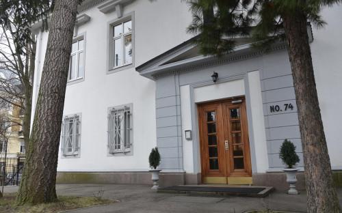 Посольство Российской Федерации в Норвегии