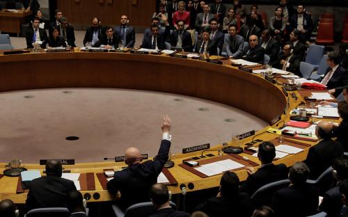 Фото: Lucas Jackson / Reuters
