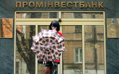 Фото:Константин Черничкин / Reuters
