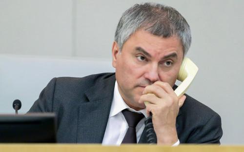 <p>Вячеслав Володин</p>  <p></p>