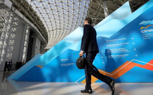 Фото: Росконгресс
