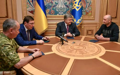 Василий Грицак, генеральный прокурор Украины Юрий Луценко, Петр Порошенко и Аркадий Бабченко (слева направо)