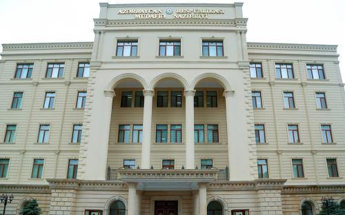 Фото: Минобороны Азербайджана
