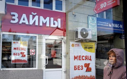 Фото:Валерий Матыцин / ТАСС