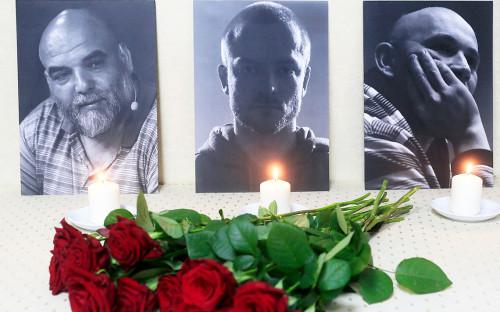 Российские журналисты погибшие в ЦАР