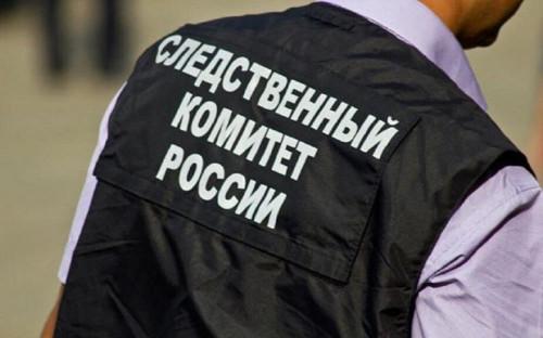 Фото: пресс-служба СУ СКР по Ставрополью