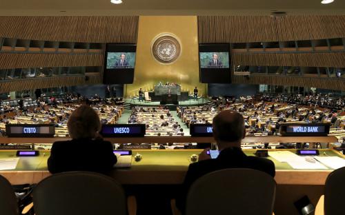 <p>Открытие 74-й сессии Генеральной Ассамблеи ООН в Нью-Йорке</p>